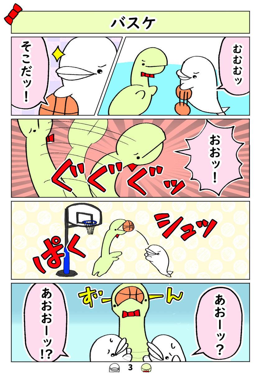 f:id:shiro_iruka:20190809214054j:plain