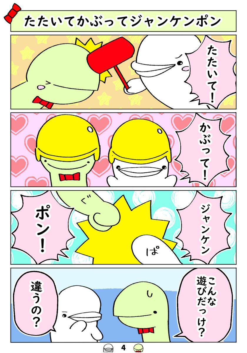 f:id:shiro_iruka:20190809214059j:plain