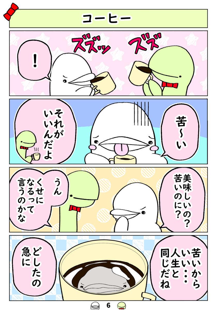 f:id:shiro_iruka:20190809214110j:plain
