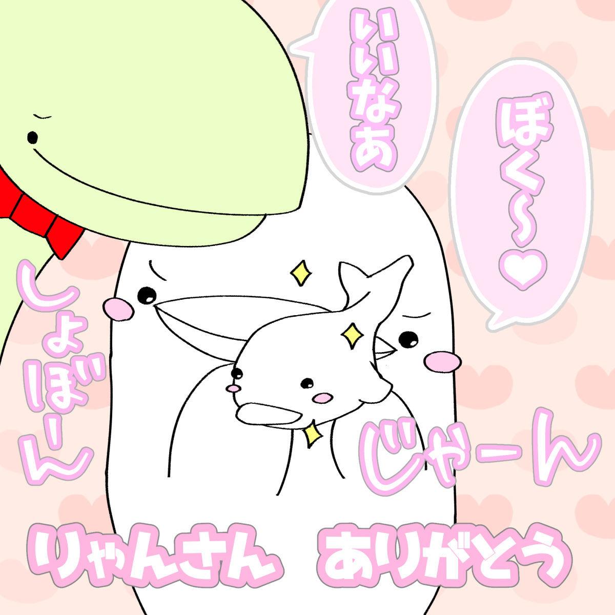 f:id:shiro_iruka:20190817220727j:plain