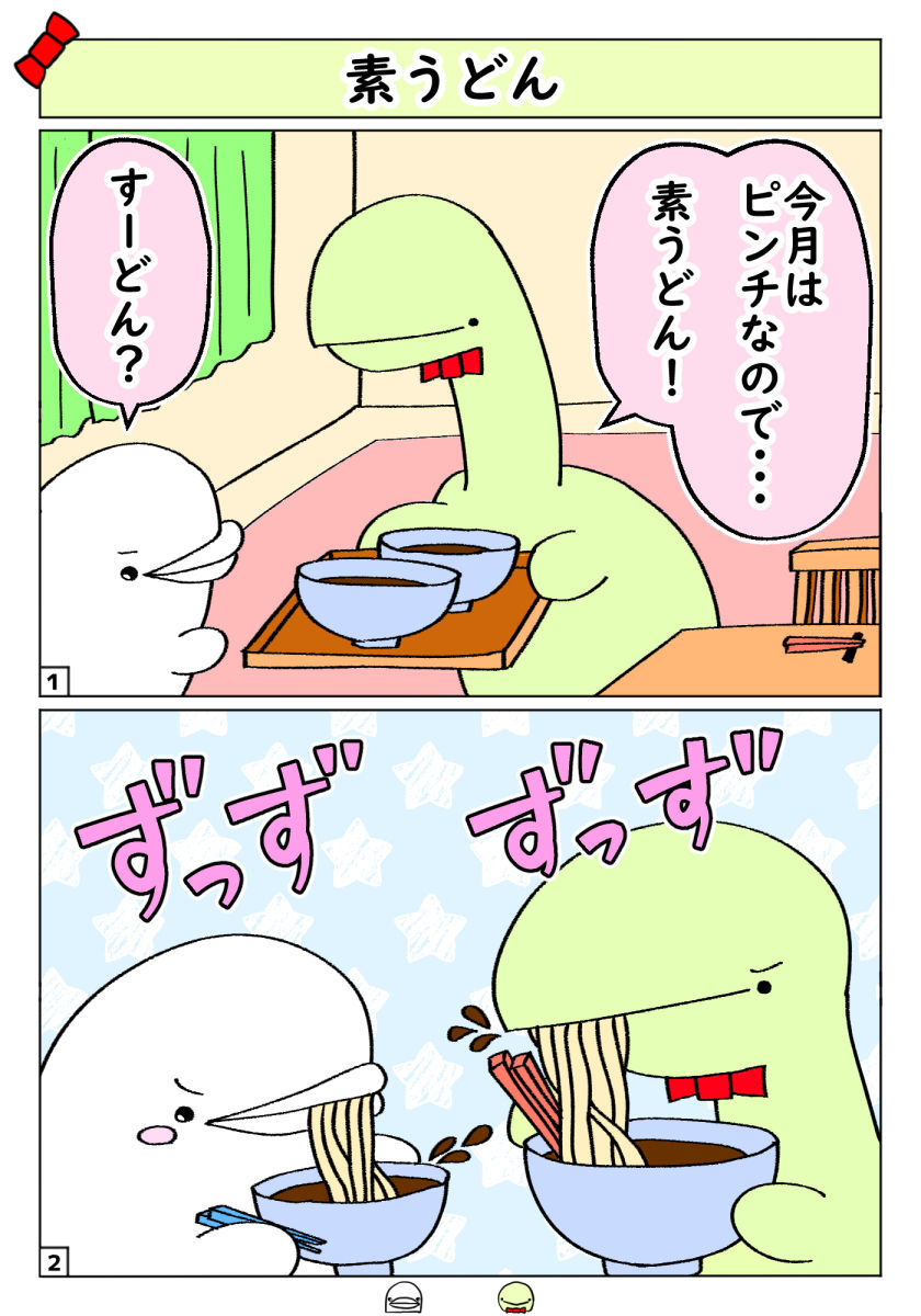 f:id:shiro_iruka:20190819011445j:plain