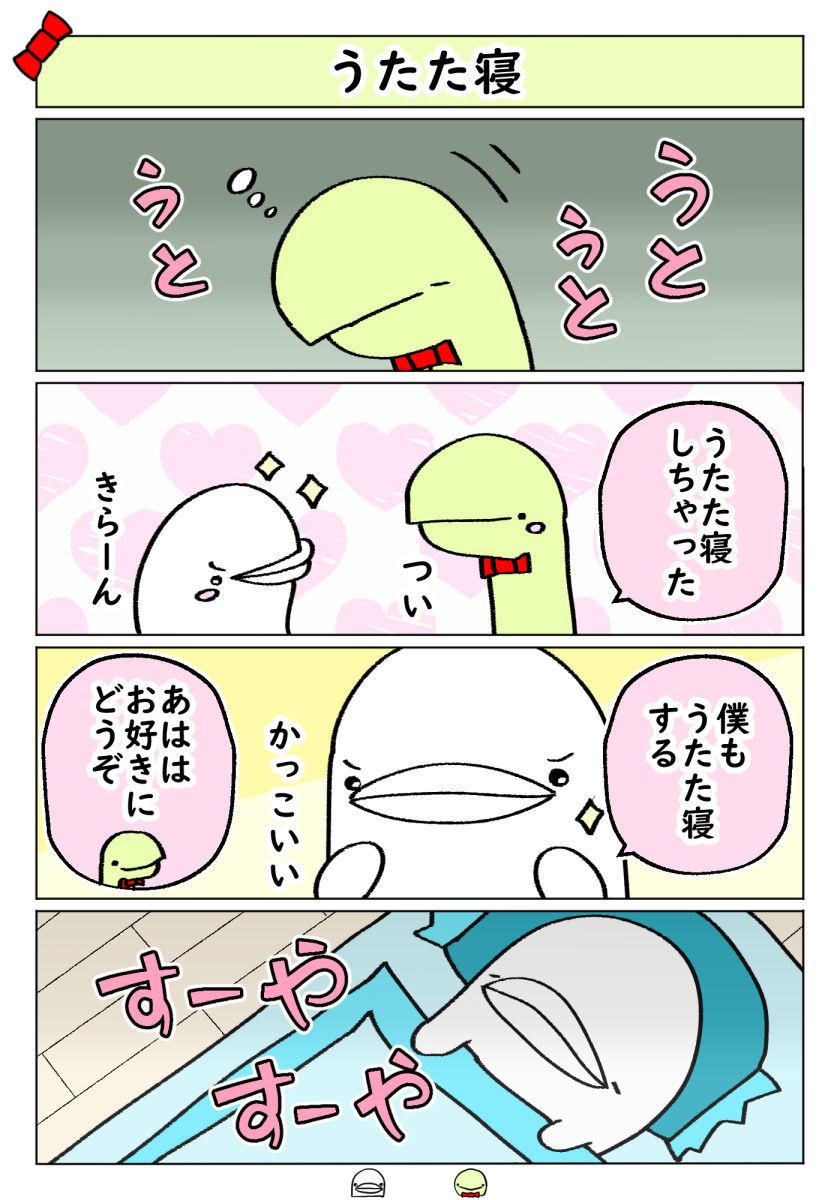 f:id:shiro_iruka:20190823235048j:plain