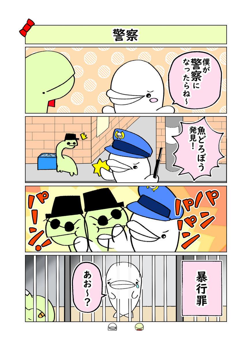 f:id:shiro_iruka:20190831214819j:plain
