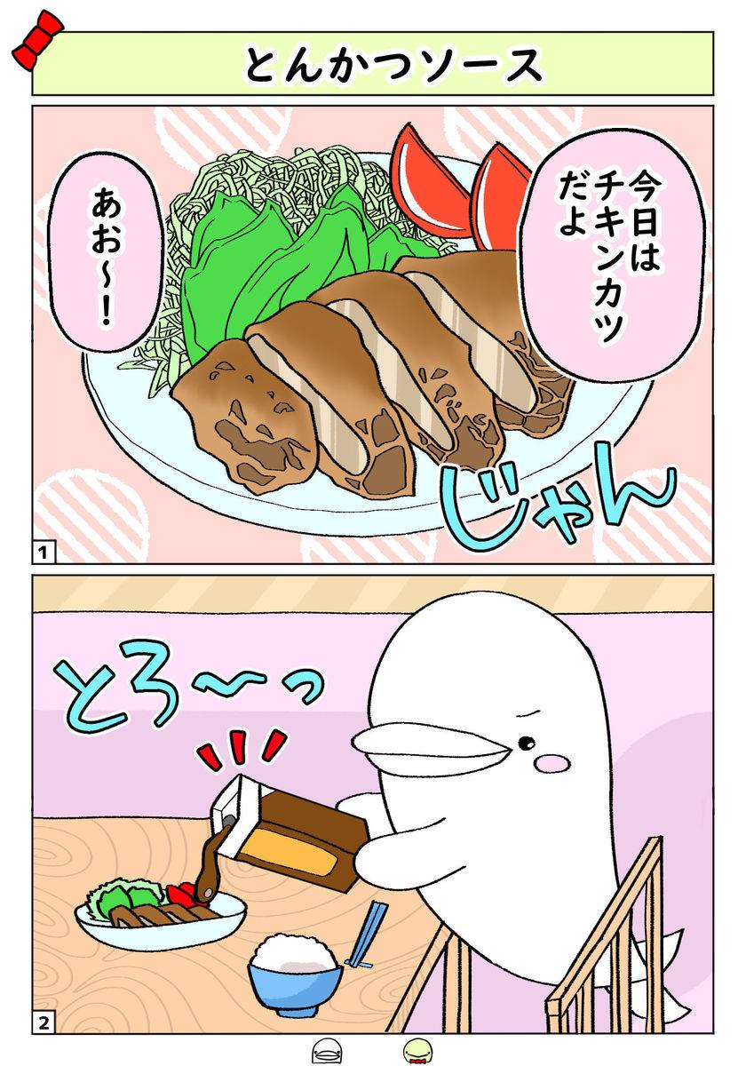 f:id:shiro_iruka:20190927232343j:plain