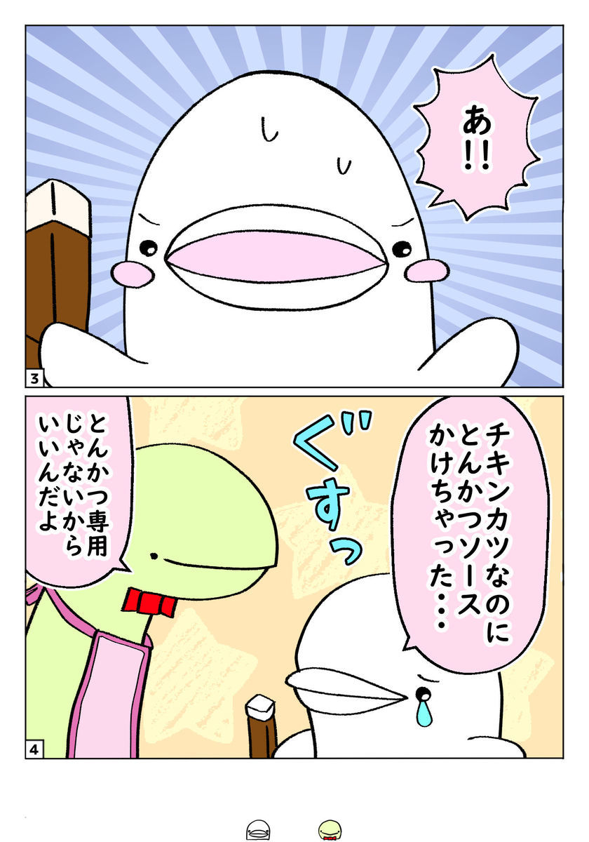 f:id:shiro_iruka:20190927232348j:plain