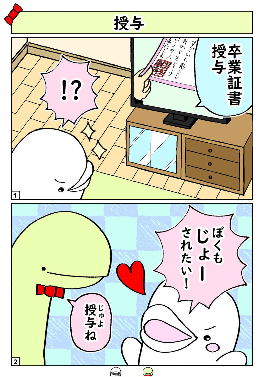 f:id:shiro_iruka:20191003215256j:plain
