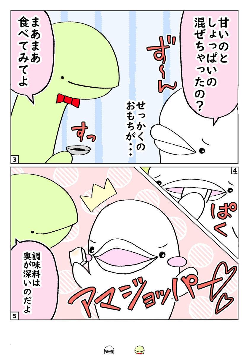 f:id:shiro_iruka:20191006213040j:plain
