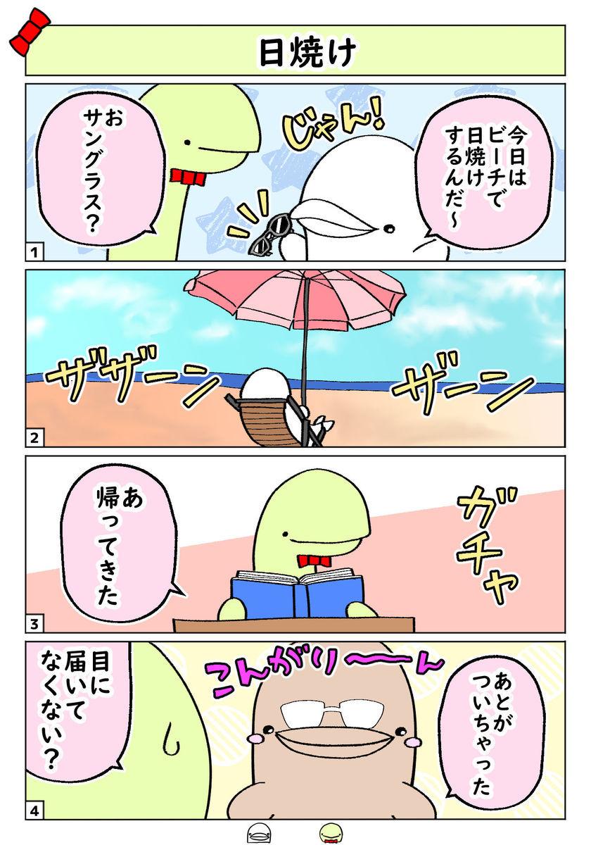 f:id:shiro_iruka:20191006213047j:plain