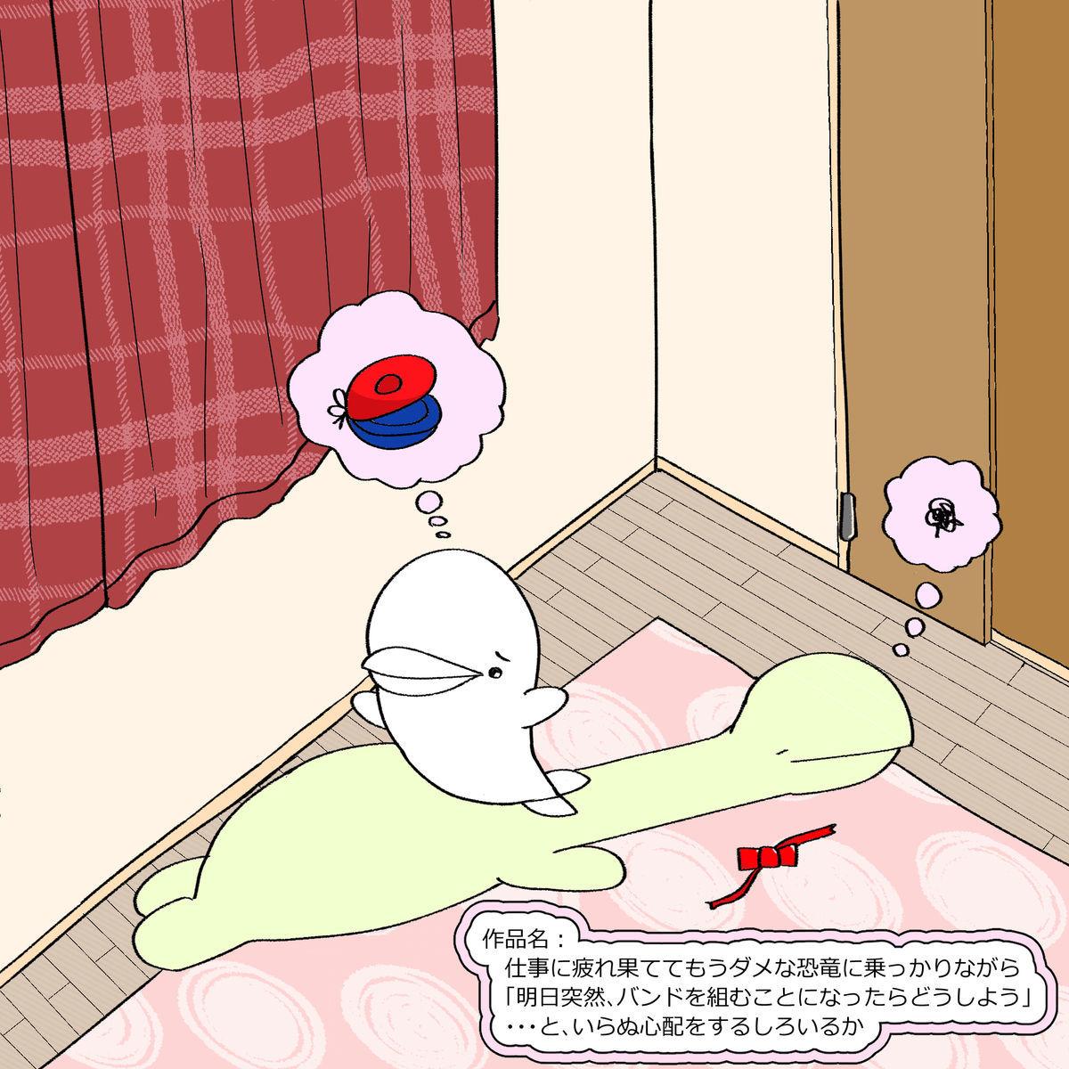 f:id:shiro_iruka:20191009005742j:plain