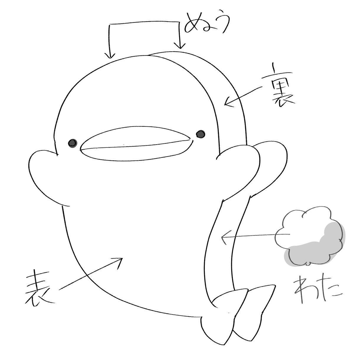 f:id:shiro_iruka:20191013233748j:plain