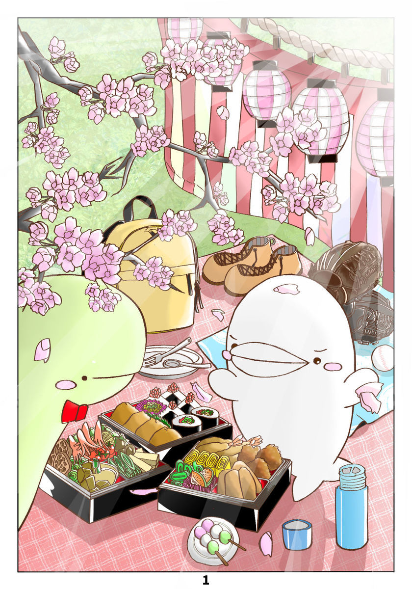 f:id:shiro_iruka:20191104225713j:plain