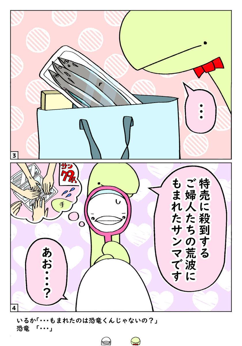 f:id:shiro_iruka:20191104225731j:plain