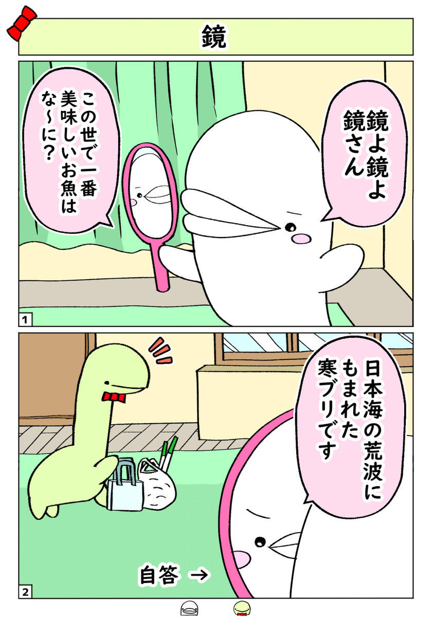 f:id:shiro_iruka:20191104225753j:plain