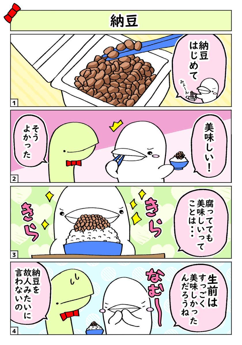 f:id:shiro_iruka:20191121204851j:plain
