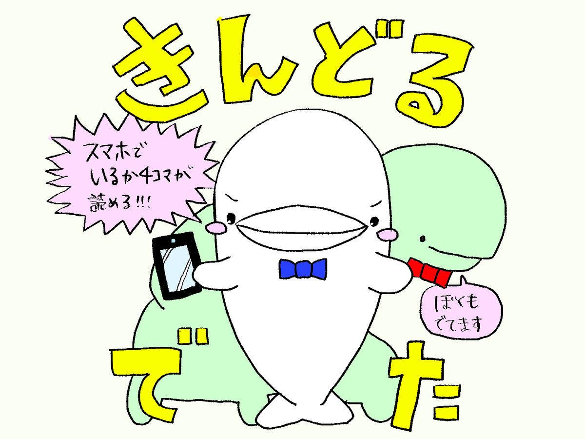 f:id:shiro_iruka:20191231211450j:plain