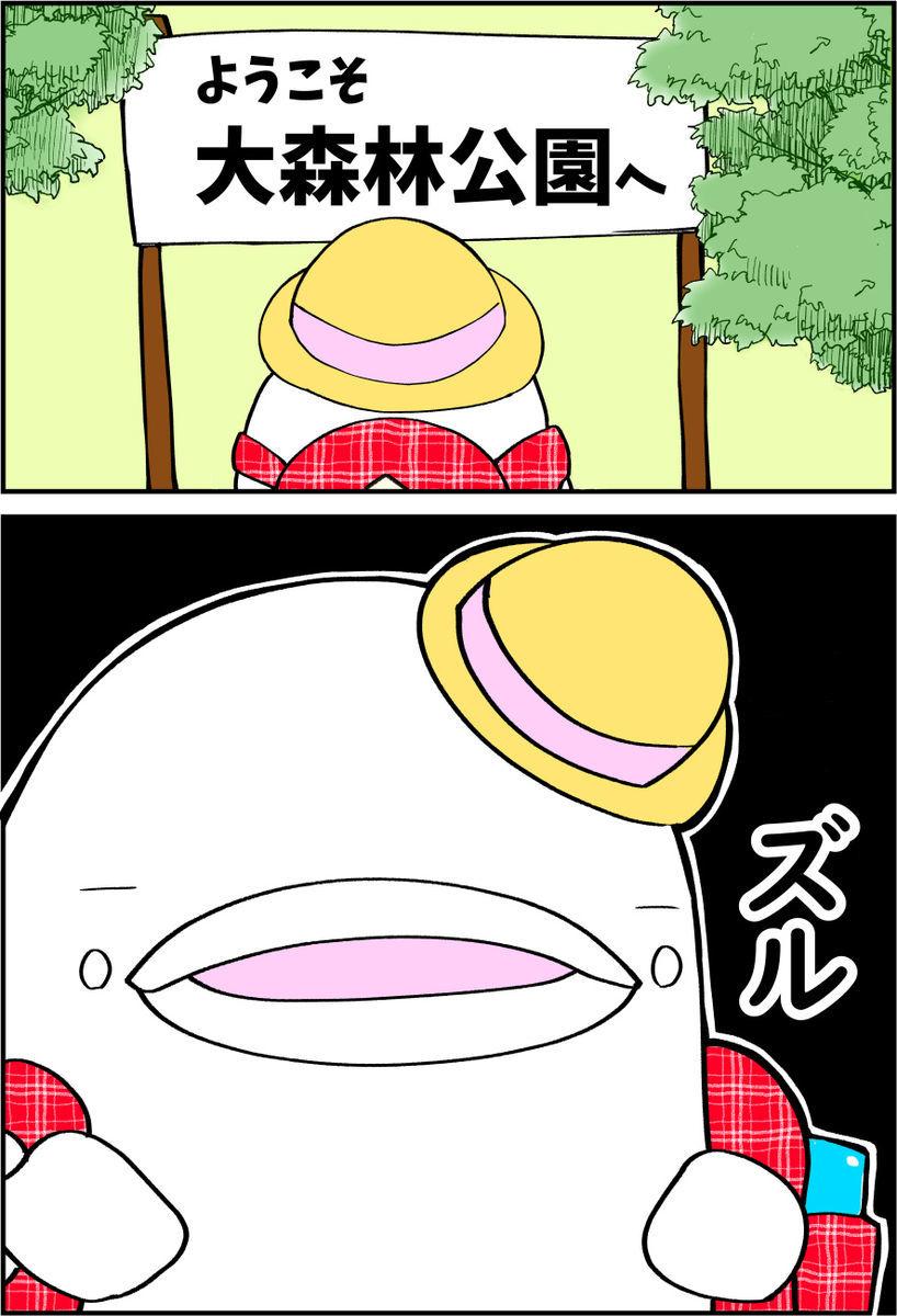 f:id:shiro_iruka:20200127234513j:plain
