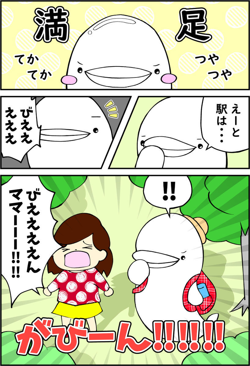 f:id:shiro_iruka:20200127234536j:plain