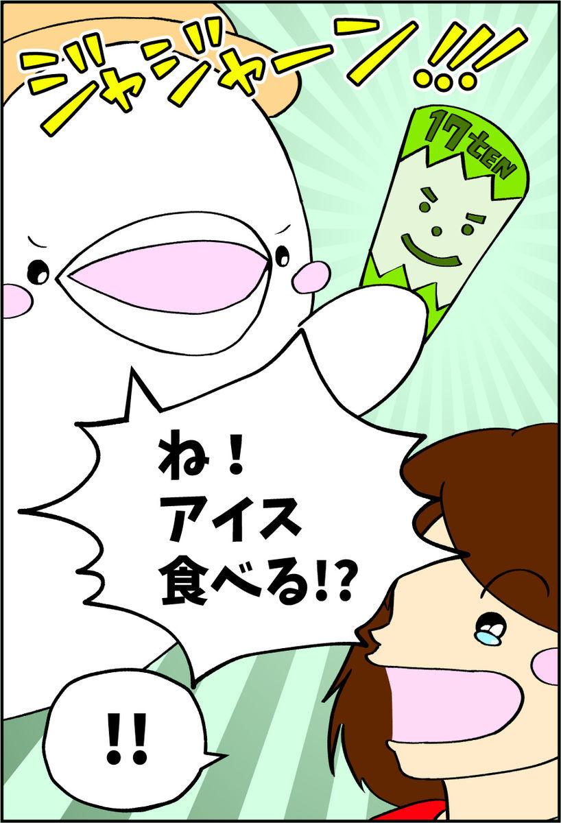f:id:shiro_iruka:20200127234559j:plain
