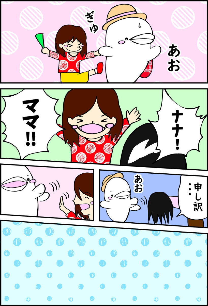 f:id:shiro_iruka:20200127234605j:plain