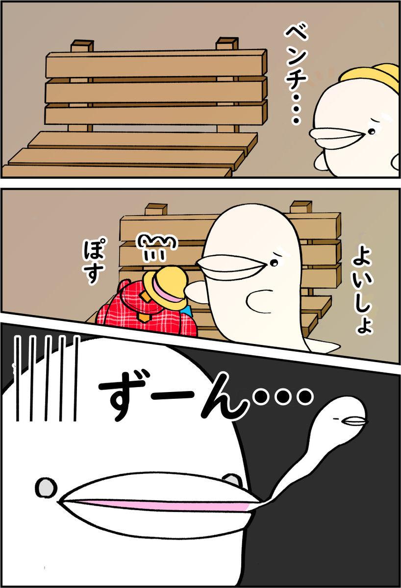 f:id:shiro_iruka:20200127234629j:plain