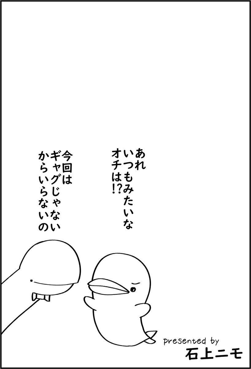f:id:shiro_iruka:20200127234715j:plain