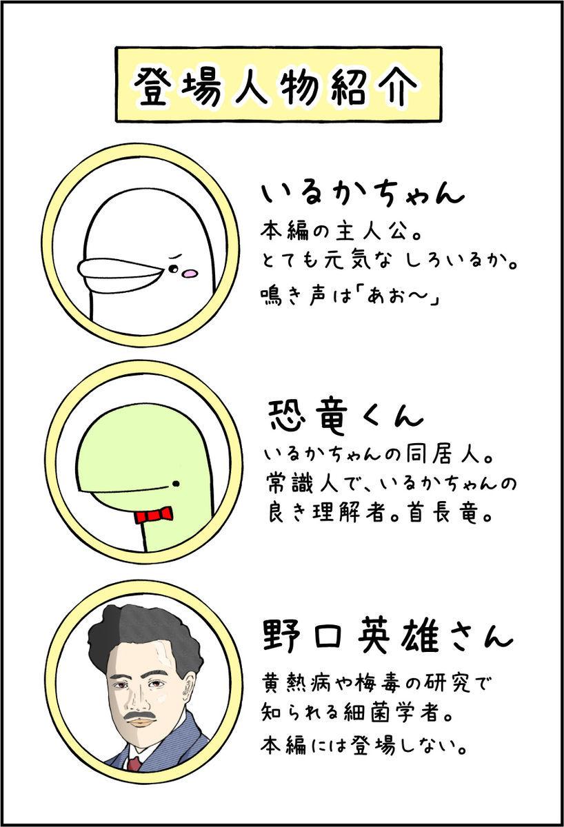 f:id:shiro_iruka:20200127234726j:plain