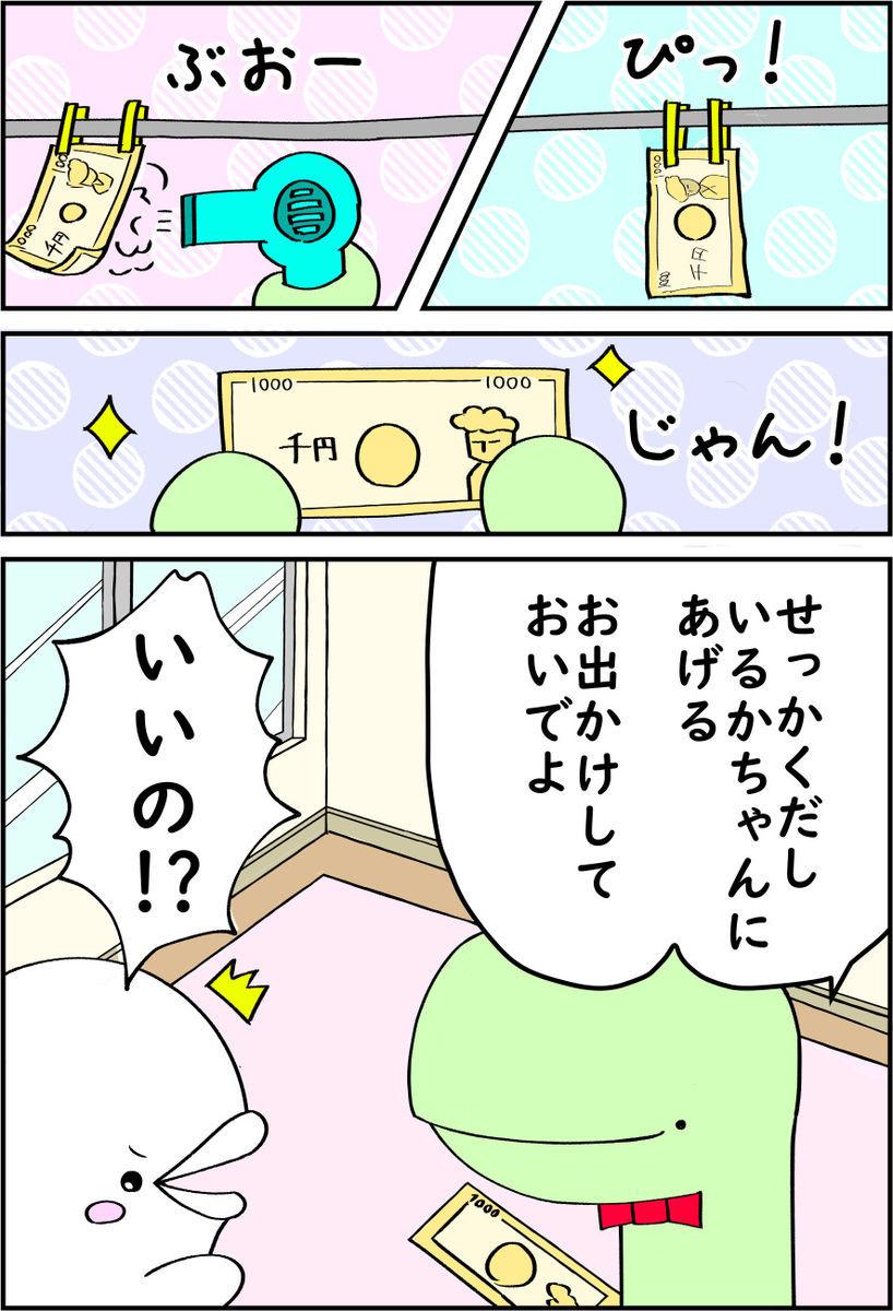 f:id:shiro_iruka:20200127234737j:plain