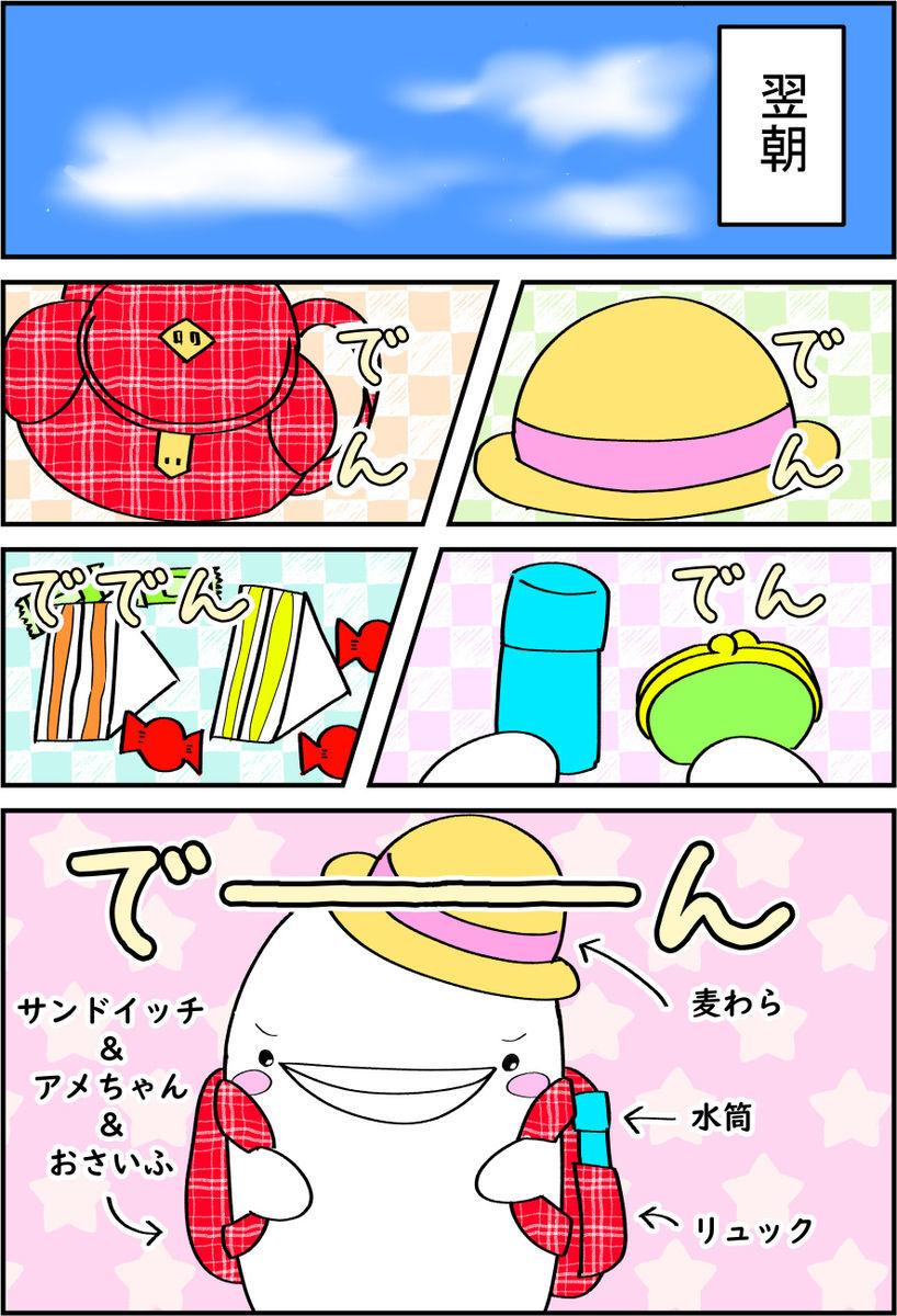 f:id:shiro_iruka:20200127234747j:plain