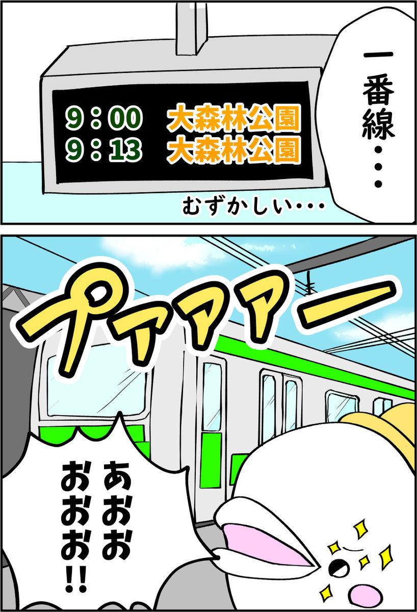 f:id:shiro_iruka:20200127234805j:plain