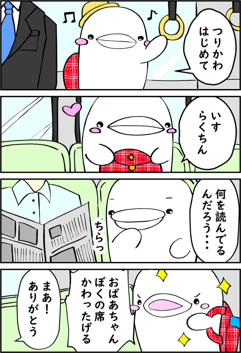 f:id:shiro_iruka:20200127234810j:plain