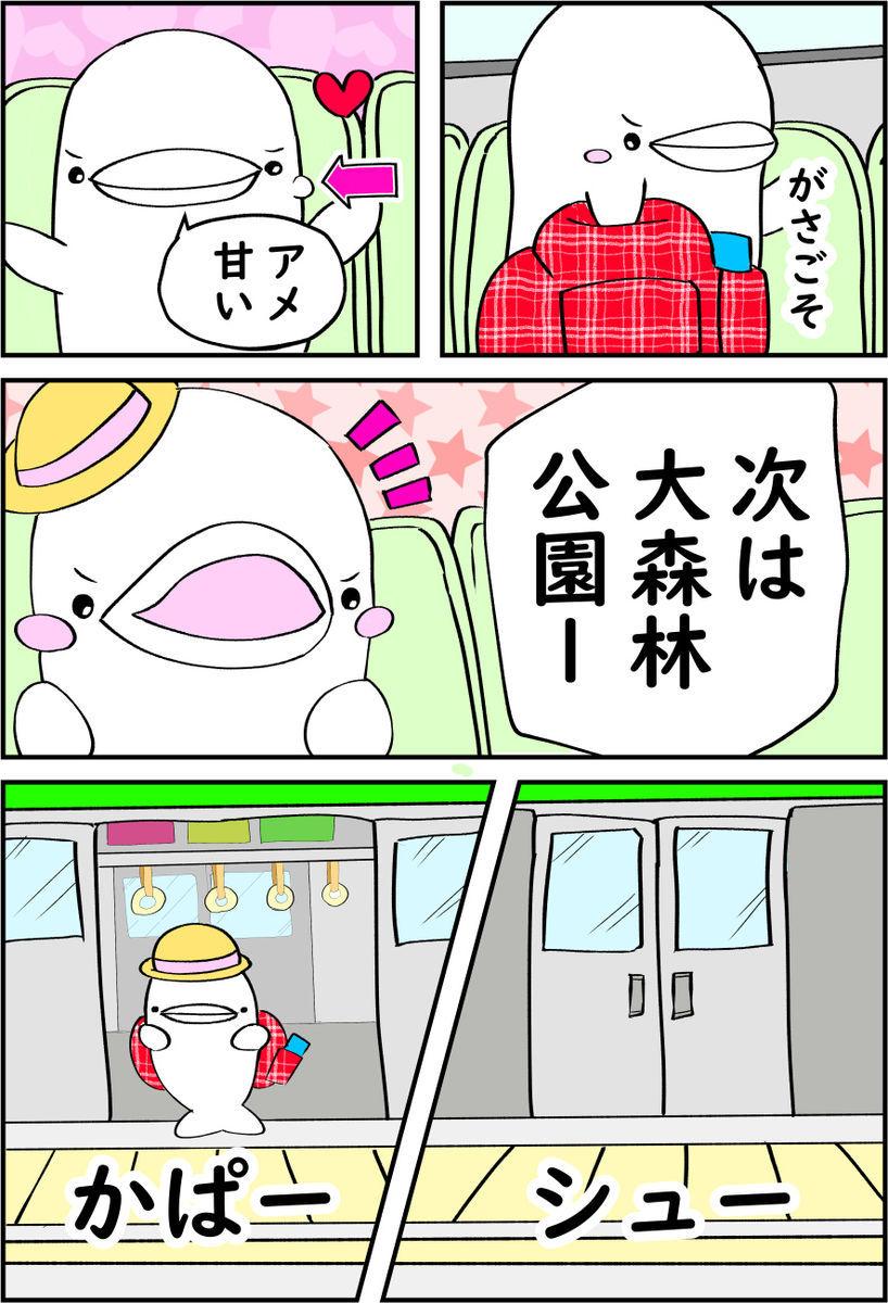 f:id:shiro_iruka:20200127234816j:plain