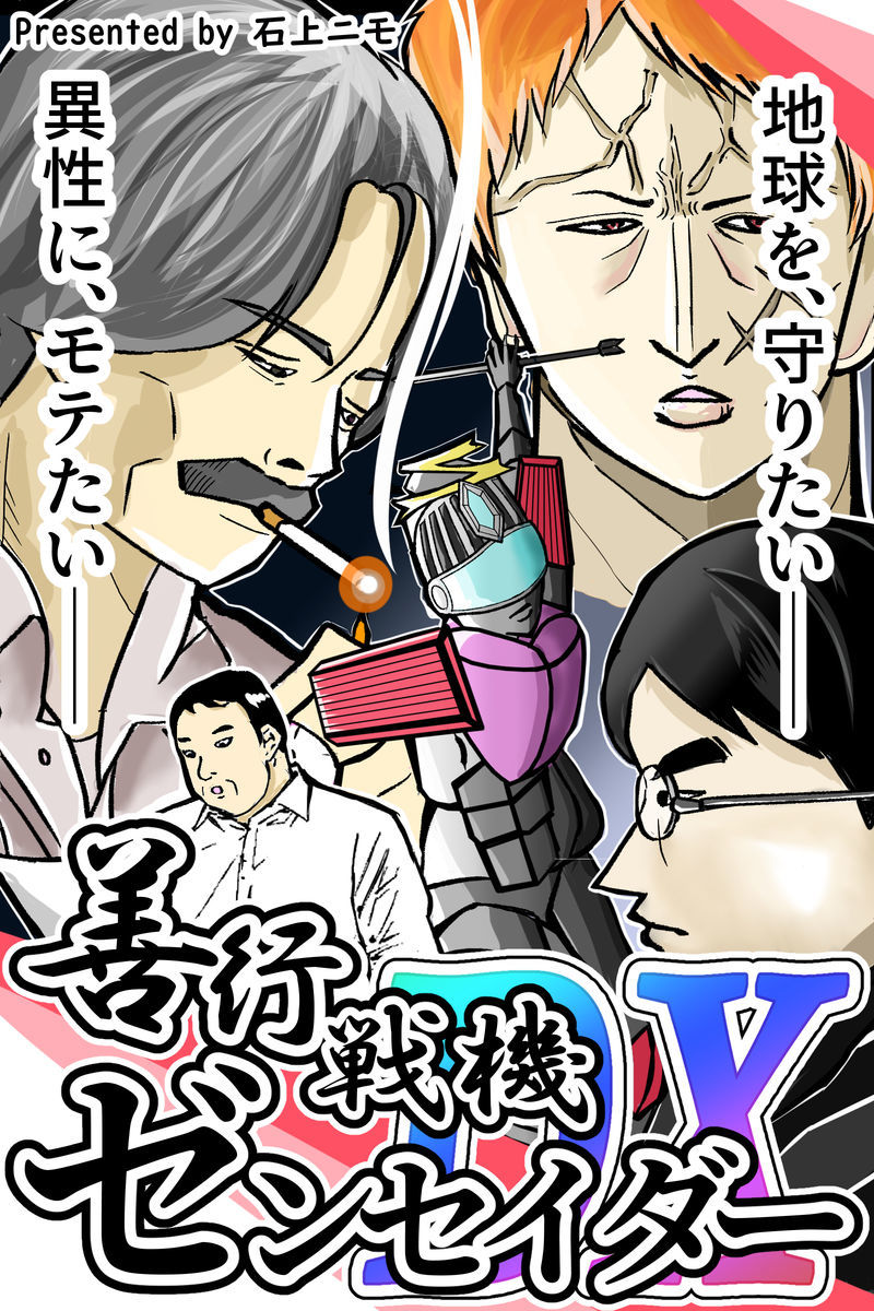 f:id:shiro_iruka:20200324221046j:plain
