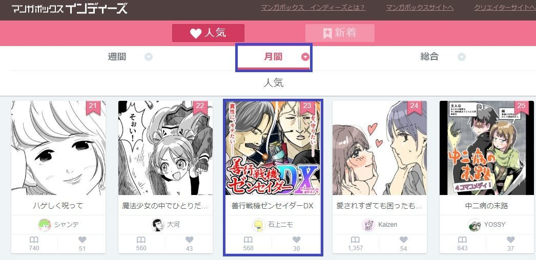 f:id:shiro_iruka:20200324222426j:plain