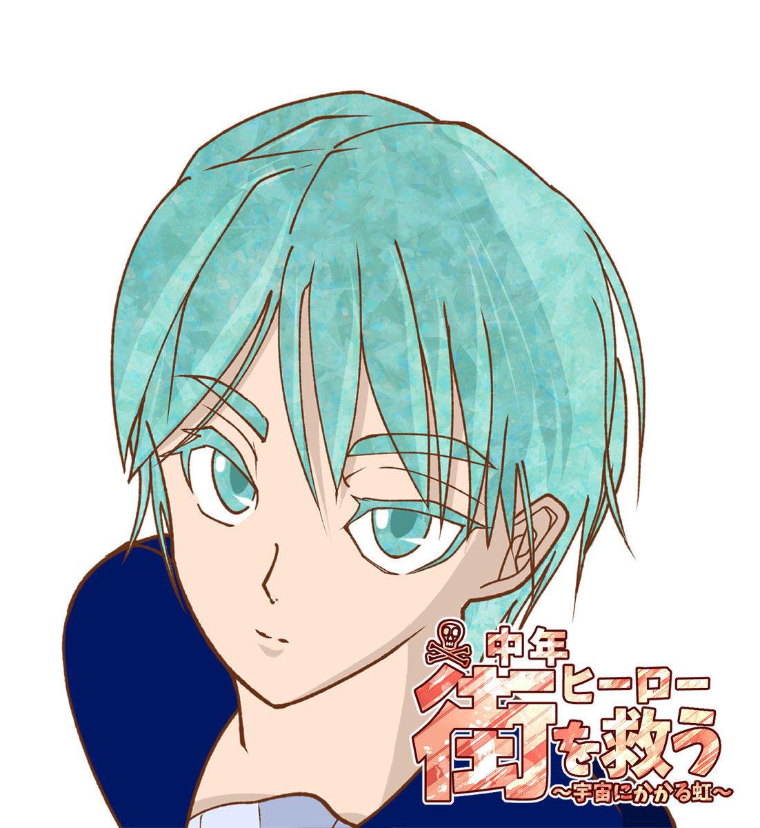 f:id:shiro_iruka:20200801131113j:plain