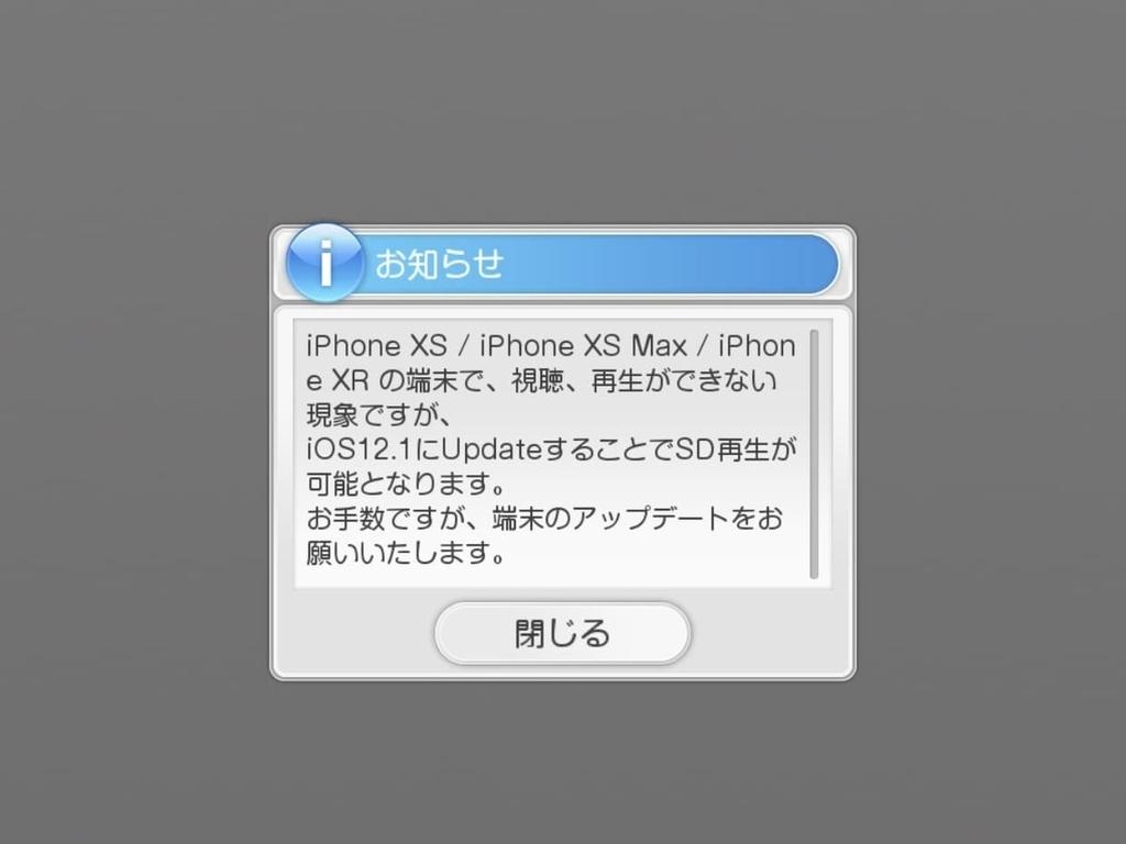 f:id:shiro_kochi:20181119172833j:plain