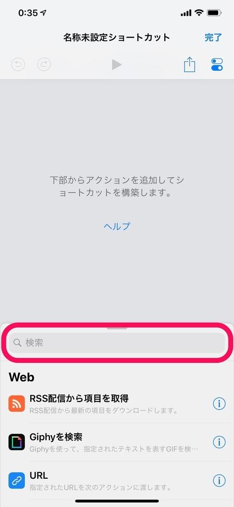 f:id:shiro_kochi:20181120111438j:plain