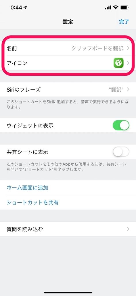 f:id:shiro_kochi:20181120130656j:plain