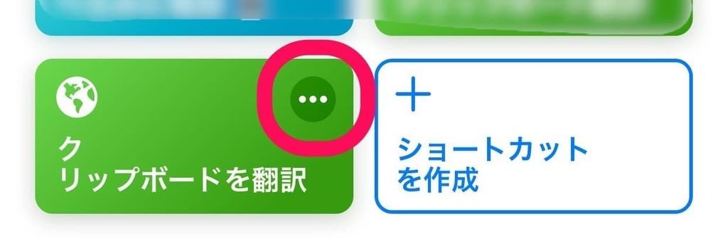 f:id:shiro_kochi:20181120131858j:plain