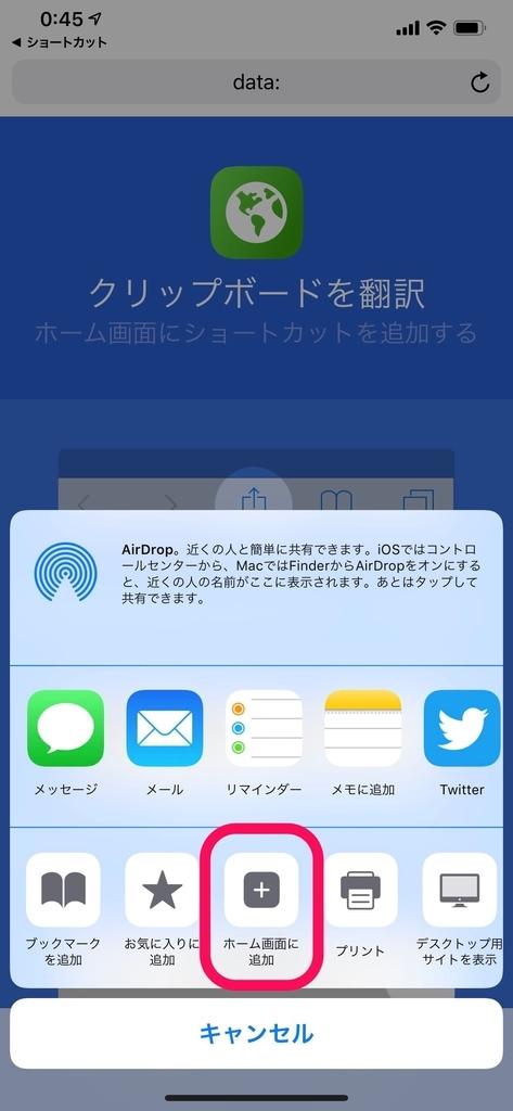 f:id:shiro_kochi:20181120132000j:plain