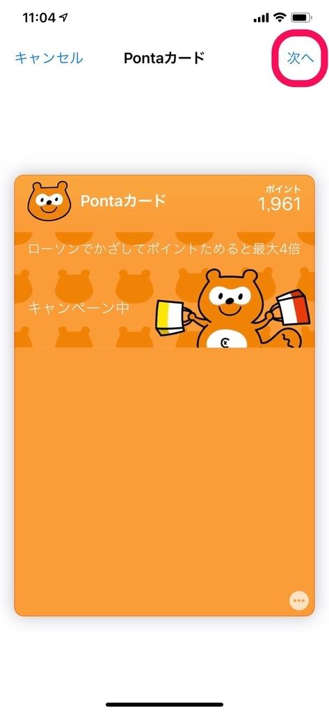 f:id:shiro_kochi:20181120142500j:plain