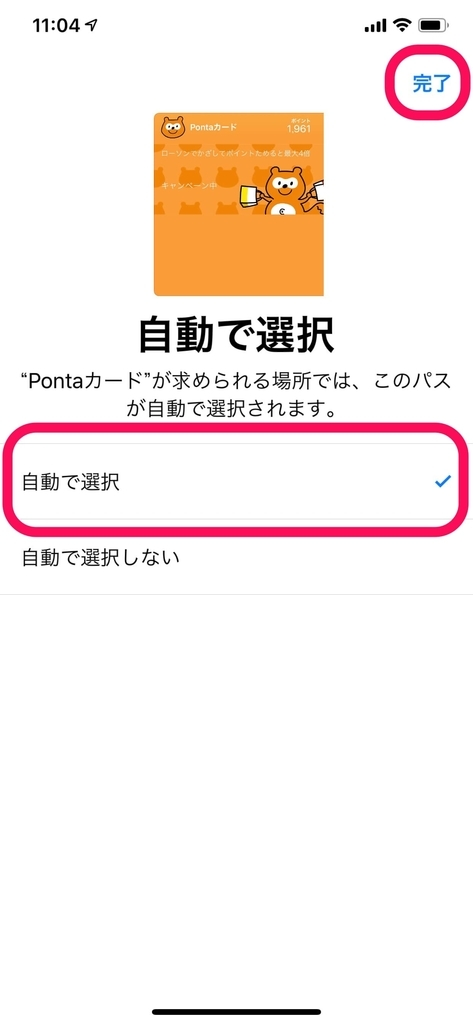 f:id:shiro_kochi:20181120142941j:plain