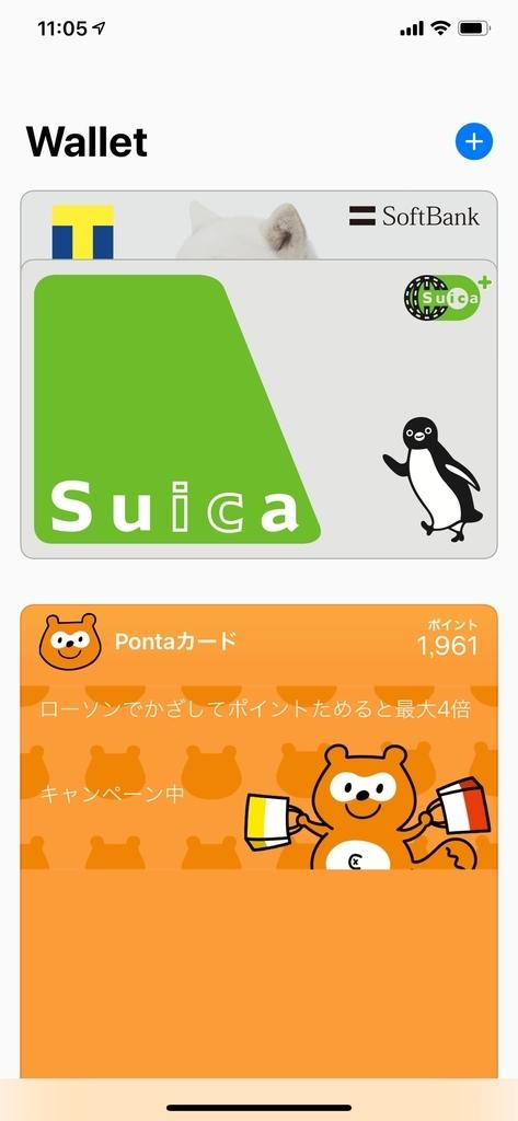 f:id:shiro_kochi:20181120143005j:plain
