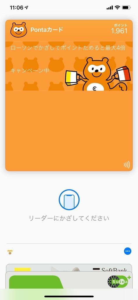 f:id:shiro_kochi:20181120143314j:plain