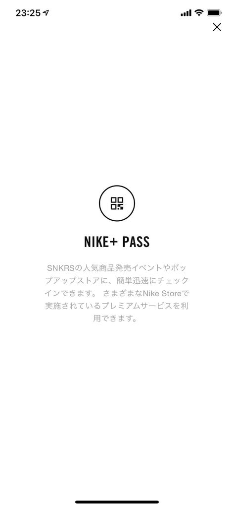 f:id:shiro_kochi:20181122235215j:plain:w360:left