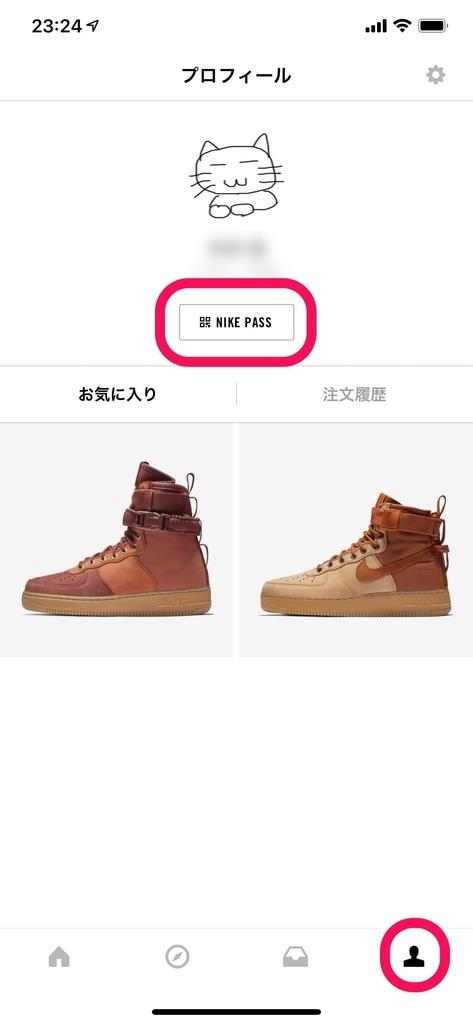 f:id:shiro_kochi:20181122235232j:plain:w360:left