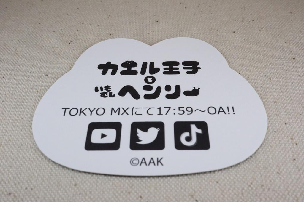 f:id:shiro_kochi:20190113193029j:plain:w720