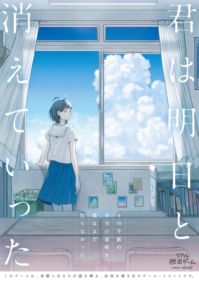 f:id:shiro_mokako:20161106053558j:plain