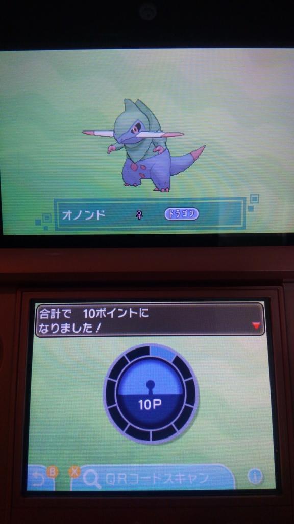 f:id:shiro_mokako:20161123125232j:plain