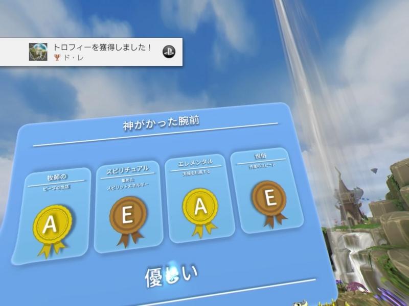 f:id:shiro_mokako:20170104225608j:plain