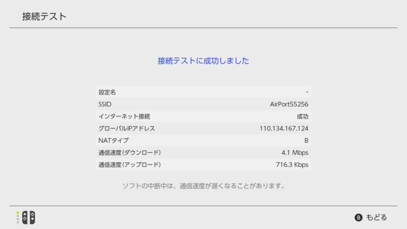 f:id:shiro_mokako:20170325131735j:plain